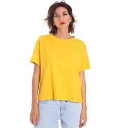 Odjeća Žene  Majice kratkih rukava Invicta 4451248/D Žuta boja