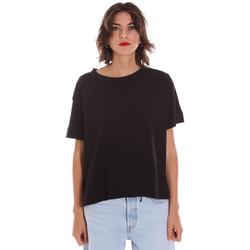 Odjeća Žene  Majice kratkih rukava Invicta 4451248/D Crno