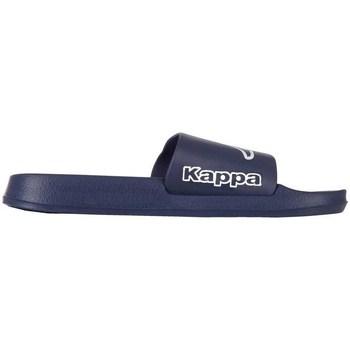 Obuća Muškarci  Sportske natikače Kappa Krus