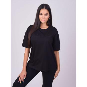 Odjeća Žene  Majice kratkih rukava Project X Paris T-shirt femme basic noir
