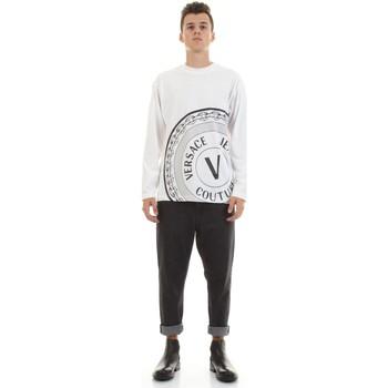 Odjeća Muškarci  Košulje dugih rukava Versace Jeans Couture 71GAHT20-CJ00T Bianco