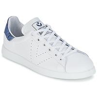 Obuća Niske tenisice Victoria DEPORTIVO BASKET PIEL Bijela / Blue