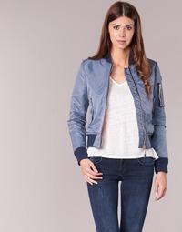 Odjeća Žene  Kratke jakne Schott BOMBER BY SCHOTT Siva