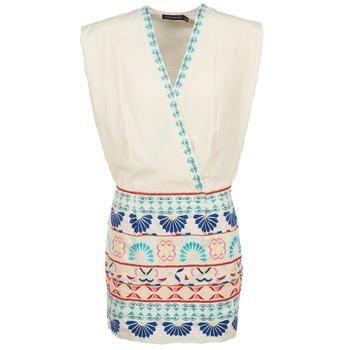 Odjeća Žene  Kratke haljine Antik Batik POLIN Bijela