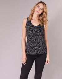 Odjeća Žene  Topovi i bluze Moony Mood EZTEL Crna / Bijela