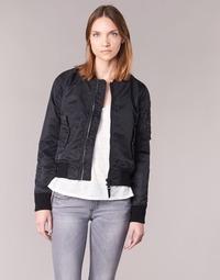 Odjeća Žene  Kratke jakne Schott BOMBER BY SCHOTT Crna