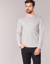 Odjeća Muškarci  Majice dugih rukava BOTD ETUNAMA Siva