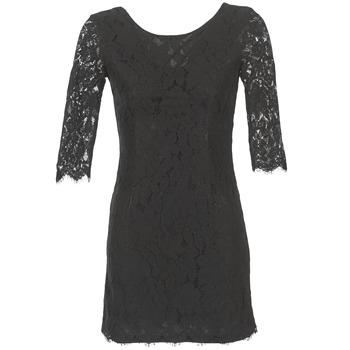 Odjeća Žene  Kratke haljine Betty London FLIZINE Crna