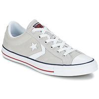 Obuća Niske tenisice Converse STAR PLAYER  OX Siva / Svijetla / Bijela