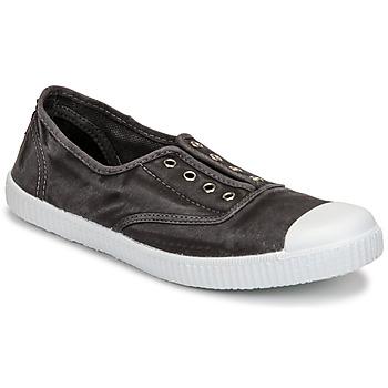 Obuća Žene  Slip-on cipele Chipie JOSEPH Siva