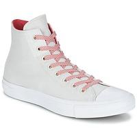 Obuća Visoke tenisice Converse CHUCK TAYLOR ALL STAR II BASKETWEAVE FUSE HI Krémově bílá / Bijela / Red