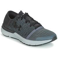 Obuća Muškarci  Running/Trail Under Armour UA SPEEDFORM GEMINI 3 GR Grey