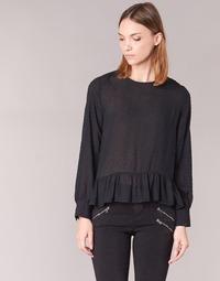 Odjeća Žene  Topovi i bluze Moony Mood HARMO Crna