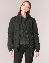 Odjeća Žene  Kratke jakne G-Star Raw STRETT CHEVRON JKT Crna