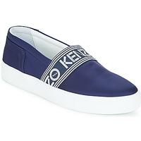 Obuća Žene  Slip-on cipele Kenzo KAPRI SNEAKERS Blue