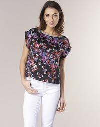 Odjeća Žene  Topovi i bluze Emporio Armani MORI Multicolour