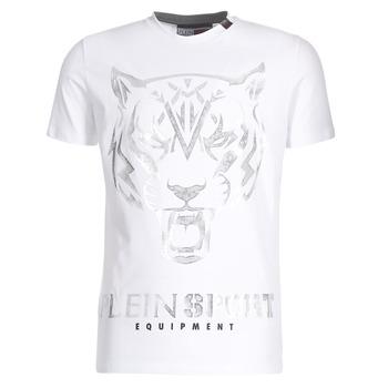Odjeća Muškarci  Majice kratkih rukava Philipp Plein Sport EDBERG Bijela / Silver