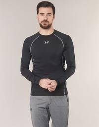 Odjeća Muškarci  Majice dugih rukava Under Armour LS COMPRESSION Crna