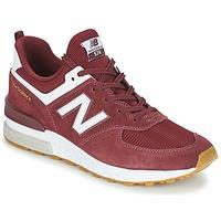 Obuća Muškarci  Niske tenisice New Balance MS574 Bordo
