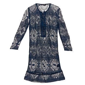 Odjeća Žene  Kratke haljine Antik Batik LEANE Blue
