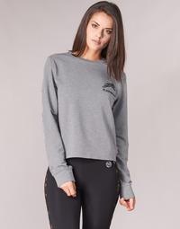 Odjeća Žene  Sportske majice Philipp Plein Sport ROUND AIR SQUAT Siva