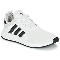 Obuća Niske tenisice adidas Originals X_PLR Bijela