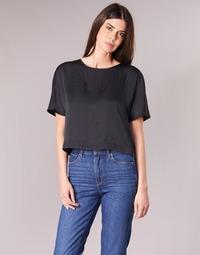 Odjeća Žene  Topovi i bluze G-Star Raw COLLYDE WOVEN TEE Crna
