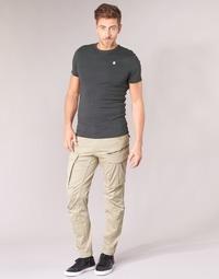 Odjeća Muškarci  Cargo hlače G-Star Raw ROVIC ZIP 3D STRAIGHT TAPERED Bež