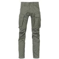 Odjeća Muškarci  Cargo hlače G-Star Raw ROVIC ZIP 3D STRAIGHT TAPERED Grey / Green