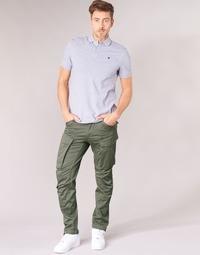 Odjeća Muškarci  Cargo hlače G-Star Raw ROVIC ZIP 3D STRAIGHT TAPERED Siva / Zelena