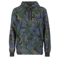 Odjeća Muškarci  Kratke jakne G-Star Raw STOR ANORAK OVERSHIRT Blue / Zelena