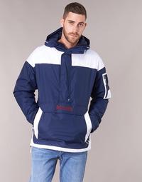 Odjeća Muškarci  Kratke jakne Columbia CHALLENGER PULLOVER Bijela