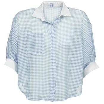 Odjeća Žene  Košulje i bluze Brigitte Bardot AMARANTE Blue / Bijela