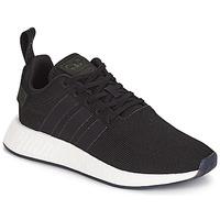 Obuća Niske tenisice adidas Originals NMD R2 Black