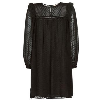 Odjeća Žene  Kratke haljine Moony Mood BREYAT Crna